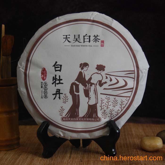 供应天昊白茶白牡丹2015明前高山特级特产茶叶375g饼