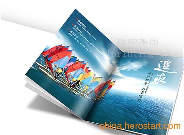 供应深圳精装书平装书刊印刷厂家