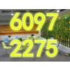 供应杭州比较好的办公大楼装修公司电话