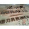 供应不锈钢发光字制作|铝发光字制作|精品字制作|西安广告字制作厂家