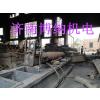 供应西安消除金属工件残余应力常用法振动时效法