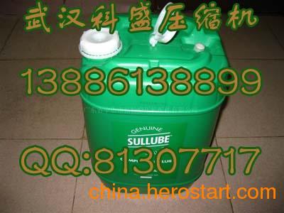 供应原装寿力压缩机润滑油87250022-669厂家直销