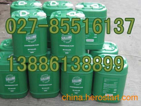 供应原装寿力空压机润滑油87250022-669厂家直销