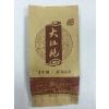 供应大红袍茶叶袋 茶叶袋生产厂家 质量优越 价格实惠 可定制