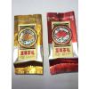 供应茶叶真空包装袋 茶叶带生产厂家 品质保证 量大从优 可定制
