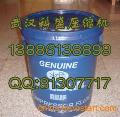 供应原装寿力移动机有250035-758厂家直销