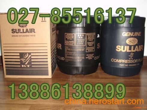 供应原装正品寿力24KT压缩机油02250051-153厂家直销
