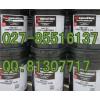 供应原装正品英格索兰宝泰油36899706厂家直销