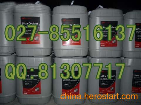 供应原装正品英格索兰SSR超级冷却液38459582厂家直销