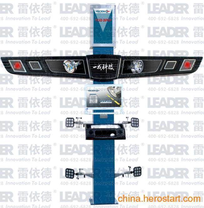 供应河南微3D一成四轮定位仪品牌价格YC3D-28PGY