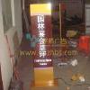 来宾楼宇亮化_南宁字航广告专业提供广西亮化工程