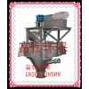 供应江西Sepax高效涡流选粉机