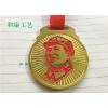 供应哪里可以做纪念章,北京纪念章制作,金属纪念章制作,定做金属徽章,北京金属徽章制作价格,北京合金纪念章制作,抗战纪念章制作