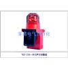 供应TBJ-150天车行车报警器一体化声光报警器