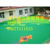 鹿寨幼儿园安全地垫厂家供应,鹿寨幼儿园室内地胶报价