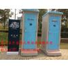 供应杭州玻璃钢移动厕所出租,杭州流动卫生间出租