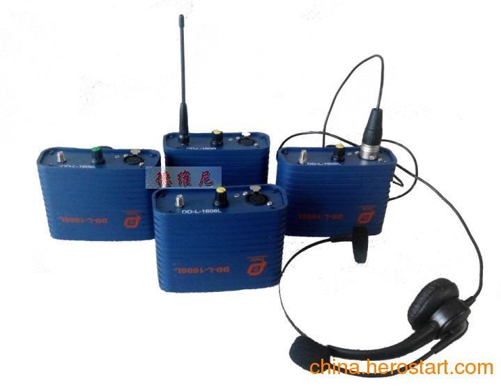 供应德维尼一拖四全双工无线导播通话系统 适用现场演练指挥导播