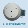 供应空气温湿光记录仪