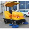 供应济南电动扫地车JS1850驾驶室电动扫地车