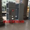 供应HXGN15-12环网柜壳体