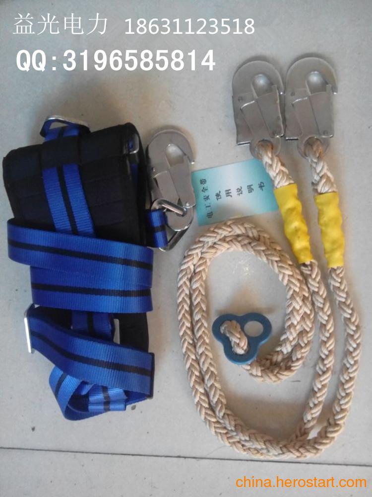 供应不再惧怕高空作业 保护者-安全带全身式安全带缓冲绳8