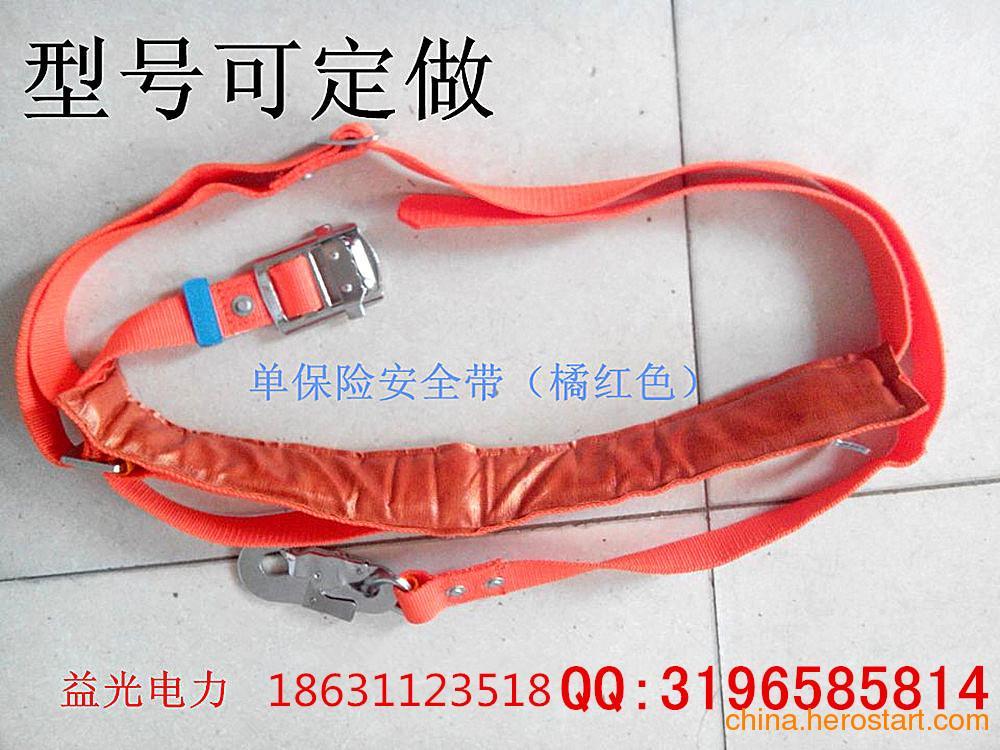 供应攀岩安全带技术标准耐风化耐磨安全绳双保险安全带8
