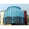 供应玻璃钢冷却塔厂家