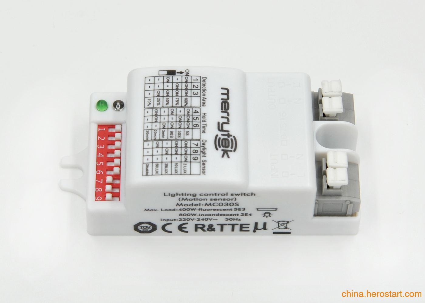 供应微波感应器MC030S