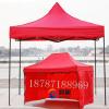 供应昆明黑精钢帐篷厂家专业定做广告帐篷 四脚帐篷大伞