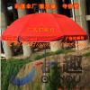 供应户外广告大型太阳伞印字印logo昆明太阳伞厂家