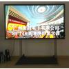 供应广州厂家租赁全新高清大尺寸84寸/80寸/70寸电视