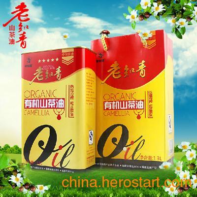 供应老知青有机山茶油1.3L 野山茶油 茶籽油 冷榨一级 食用油 茶油