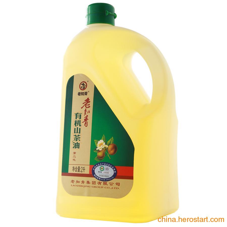 供应老知青有机山茶食用油2L 野山茶油 茶籽油 压榨一级 食用油 茶油