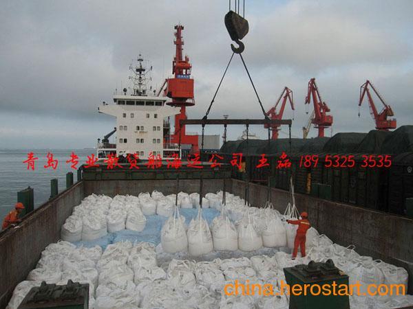 供应青岛到仁川散杂货船船东,青岛散货海运,青岛散货货代