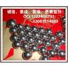 厂家直销,现货供应高精度轴承钢珠、钢球