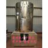 供应螺旋振动干燥机