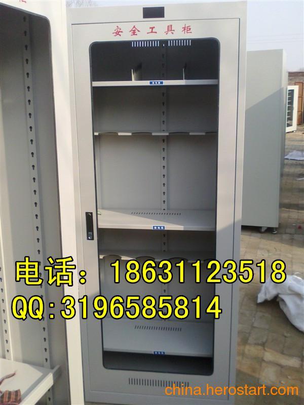 供应救生柜-安全工具柜电力部门对安全工具柜的要求可定做工具柜8