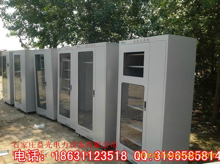 供应山西变电站安全工具柜恒温除湿安全工具柜是怎么工作的?8