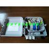 供应12芯光纤分光箱、品质保证、价格优惠