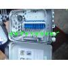 供应24芯分光网络箱、质量保证、价格优惠