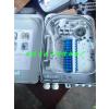 大量供应12芯光缆分配箱、价格优惠、欢迎订购