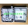 供应12芯入户分光箱、质量保证、欢迎采购