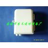 大量供应12芯小区分光箱、质量保证、欢迎采购