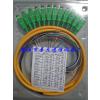 供应APC束状尾纤、质量保证、品种齐全