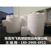 供应广东东莞5吨塑料储罐、5立方塑料搅拌罐_塑料制品