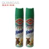 供应(西班牙进口)幼儿香水芳香剂