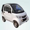 供应厂家为您介绍新能源老年代步车的组成部件和性能