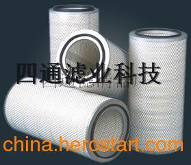 供应焊接烟尘专用滤筒