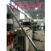 供应PE板材生产线|PP板材生产设备