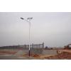 供应四川阿坝藏族羌族自治州马尔康县太阳能路灯厂家直销